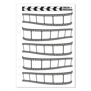 plantillas películas 4